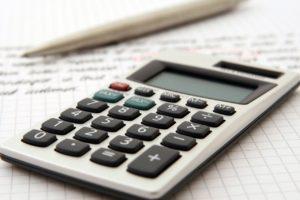 借入先の利率を確認する