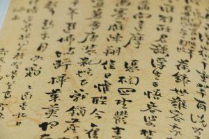 本当に自分でも中国語が覚えられるの?