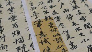 中国語を学ぶことによって得られるものは!?